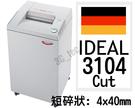 德國 IDEAL 3104 Cut 碎紙機 A3 短碎狀 4x40mm 入口寬度310mm 可碎22-23張
