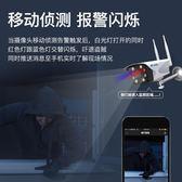 智能無線wifi手機遠程家用監控器室外高清夜視網絡套裝監控攝像頭NMS 小明同學