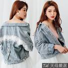 ◆丹寧牛仔材質 ◆蕾絲拼接設計 ◆水鑽珍珠釦造型 ◆胸前雙口袋設計 ◆此款單一尺寸適合S-L身型穿著