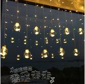 聖誕禮物LED彩燈閃燈串燈滿天星ins少女心臥室宿舍房間佈置裝飾星星燈 雲朵走走