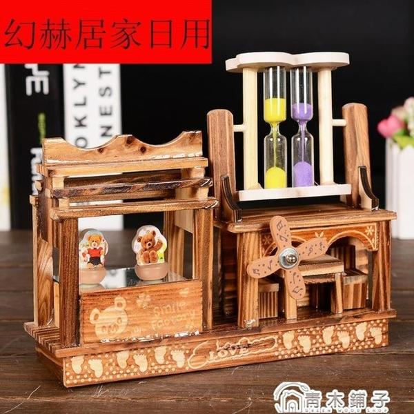 禮物 創意發條風車沙漏音樂盒擺件 鏡面跳舞小熊生日禮物木質八音盒 青木鋪子