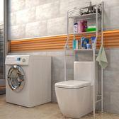 馬桶架置物架衛生間浴室置物架廁所馬桶架子落地免打孔洗手間 igo 夏洛特居家名品