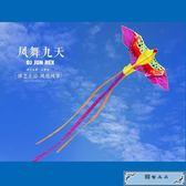 2019新款風箏兒童風箏七彩鳳凰風箏成人風箏微風風箏大型風箏線輪