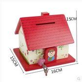 創意生日禮物木制小房子兒童儲蓄罐YY1386『黑色妹妹』