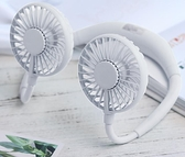 usb小風扇 風扇usb充電手持迷你便攜式折疊大風力廚房桌面網紅同款頭戴式【快速出貨八折鉅惠】