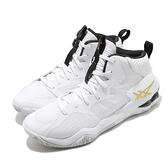 Asics 籃球鞋 Nova Surge 男鞋 白 金 高筒 緩震 包覆 亞瑟士【ACS】 1061A027102