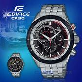 CASIO 卡西歐 手錶專賣店 國隆 EDIFICE EFR-561DB-1B 三眼計時男錶 不鏽錶帶 黑色錶面 防水EFR-561DB