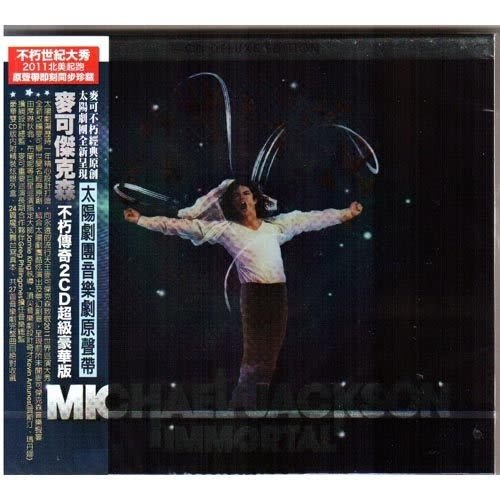 麥可傑克森 太陽劇團音樂劇原聲帶 不朽傳奇 雙CD 超級豪華版  (購