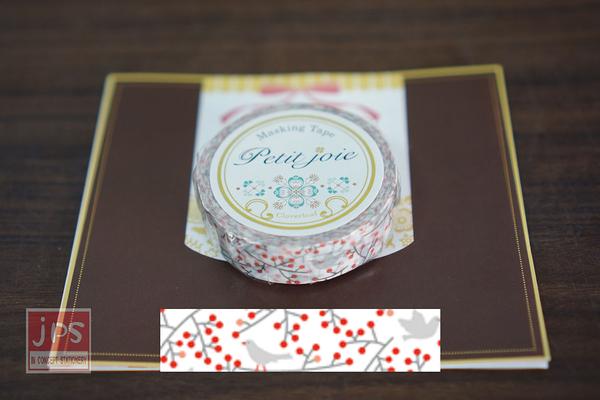 【NICHIBAN】 日絆 Petit Joie Masking Tape 和紙膠帶 果實與鳥 (PJMT-15S018)