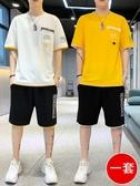 短袖t恤男士運動套裝潮牌男裝一套搭配潮流帥氣新款夏季休閒T 凱斯盾