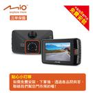 【旭益汽車百貨】MIO MIVUE 791s 星光頂級夜拍GPS行車記錄器+16G記憶卡