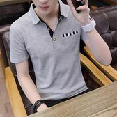 夏季男士短袖T恤韓版半袖體恤打底衫韓版帶領polo衫上衣服潮男裝 薔薇時尚