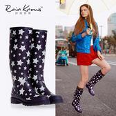 雨鞋   高筒女式雨鞋女士水鞋歐美星空雨靴 春夏款透氣橡膠套鞋