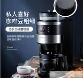 Barsetto BAA122 咖啡機家用小型全自動研磨一體機豆粉兩用  4.4超級品牌日 YTL