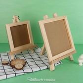 兒童手工制作DIY木質立體專用粘土畫框雪花泥超輕粘土相框作品框