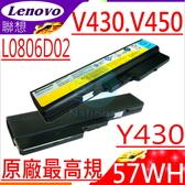 LENOVO 電池(原廠)-聯想 電池- V430,V430A,V450A,V450,Y430,Y430A,L08S6D01,121000679,IBM 電池