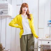 【Tiara Tiara】激安 排釦亮色系輕便罩衫外套(紫/黃)