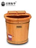柏木足浴桶家用實木泡腳木桶過小腳木質洗腳盆木盆加高40cm小號女  快意購物網