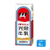 光泉低脂高優質牛乳200ml*6入【愛買】