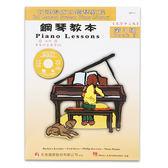 小叮噹的店- HP11《好連得》鋼琴教本(3)+教學CD