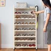 鞋櫃 百露多層塑料鞋架防塵小鞋櫃子收納架書架創意簡約簡易鞋架 夢藝