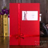 創意 紅色禮薄嘉賓題名簽名冊婚慶用品 Sq5166『科炫3C』