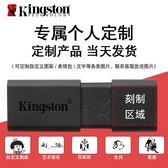 金士頓隨身碟16g隨身碟 高速USB3.016G 商務辦公隨身碟16g【中秋節85折】
