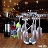 歐式創意紅酒杯架掛杯架子倒掛展示架懸掛高腳杯葡萄酒杯架吊杯架 PA1663 『pink領袖衣社』