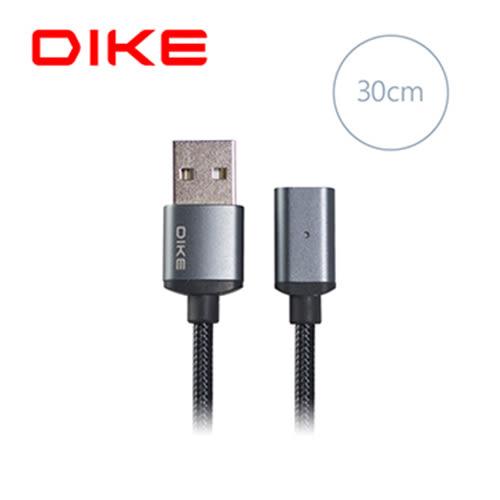 DIKE DL203 30cm 專利 磁吸充電線 一線共用三款不同接頭 (無附磁吸頭)