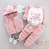 女童裝秋冬款刷毛加厚金絲絨三件套裝嬰兒童寶寶冬裝1-3歲4外套潮
