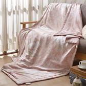 義大利La Belle《莉亞公主》100%天絲涼被(5x6.5尺)-粉色