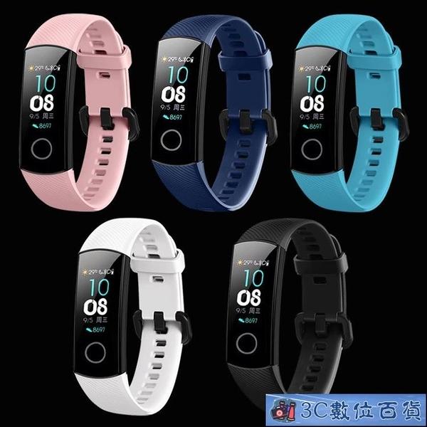 適用華為榮耀手環5/4表帶榮耀智慧手環表帶四/五代通用NFC版腕帶榮耀手環 3C數位百貨