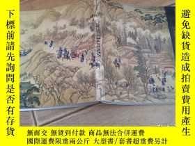 二手書博民逛書店china罕見past and present culeures 34-35Y5763 1 1