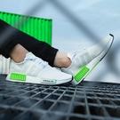 【雙12折後$4380】adidas NMD_R1 白 綠 金 男鞋 Boost 中底設計 運動鞋 FX3096