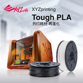 XYZprinting Jr. & mini專用tough PLA耗材600G -白【愛買】