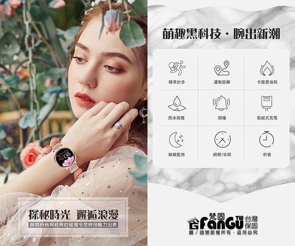 台灣保固⭐GF31智慧手錶⌚LINE來電FB顯示提醒心率計步運動小米三星智能智慧手環手錶男女錶