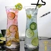簡約透明玻璃杯 咖啡廳冷飲杯飲料杯氣泡蘇打水杯【雲木雜貨】