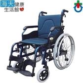 【海夫】扶手可掀 腳踏可拆高承重鋁製輪椅(JR218_24吋後輪 18吋座寬)