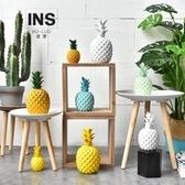 北歐現代簡約ins風創意菠蘿鳳梨客廳餐廳家居酒櫃裝飾擺件道具-享家生活館