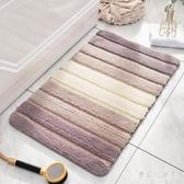 臥室地墊 門墊進門衛浴廚房腳墊浴室防滑墊廁所門口衛生間吸水地毯 QX13358 『寶貝兒童裝』
