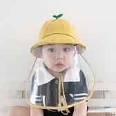 嬰兒帽子防護帽女寶寶防飛沫盆帽薄兒童漁夫帽太陽帽【淘夢屋】