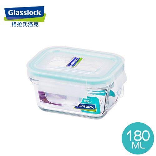 【Glasslock】強化玻璃微波保鮮盒 - 長方形180ml--RP559-1