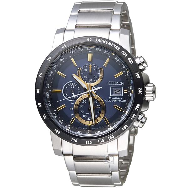 CITIZEN Eco-Drive 星辰 極光時尚電波腕錶 AT8124-83M