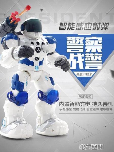 機器人 新威爾機械戰警智慧遙控機器人 兒童玩具男孩 電動機器人玩具遙控 第六空間 igo