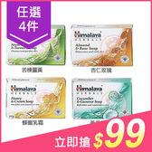 【任選4件$99】Himalaya喜馬拉雅 保濕香皂125g 多款可選【小三美日】