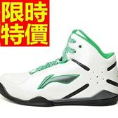 籃球鞋-有型訓練好搭男運動鞋61k49【時尚巴黎】