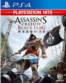 《現金價》PS4 刺客教條 4:黑旗 Hits(中文版)
