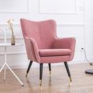 北歐單人沙發懶人椅小戶型現代簡約房間休閒老虎椅臥室陽台小沙發 NMS蘿莉小腳丫
