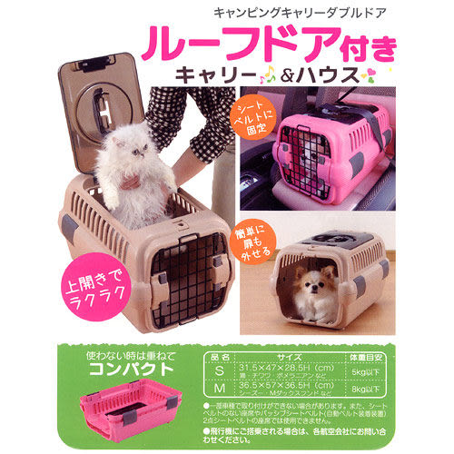 【寵物王國】日本Richell-外出上掀運輸提籠(S)-棕色/粉色
