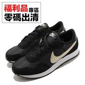 【US4.5Y-NG出清】Nike 休閒鞋 MD Valiant 黑 金 女鞋 大童鞋 復古 運動鞋 左腳US4Y右腳US4.5Y 【ACS】